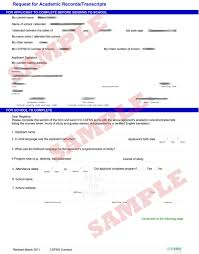 how to process request for academic reports transcripts while in