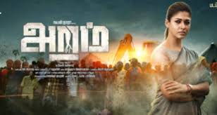 aramm comedy tamil movie download archives subshunt com