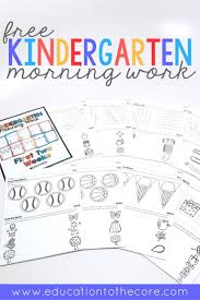 best 25 transitional kindergarten ideas on pinterest