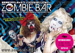 lurching zombie spirit halloween zombie themed bar sponsors zombie walks in tokyo gives patrons a