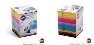 free gift america wilton double sugar cake pigment color paste