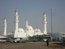 Moschea di Quba