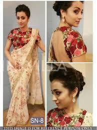 Colour Style by Colour Trendz Off White Floral Print Trisha Style Designer