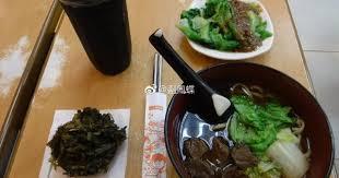 駑ission tv cuisine 三商巧福 高雄車站 川味牛腱麵套餐 劉鳳蝶ㄉ部落格 隨意窩xuite日誌