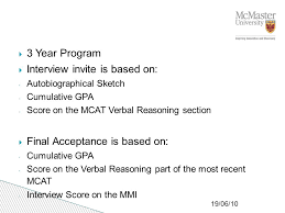 19 06 10 the ontario medical schools interview invite and