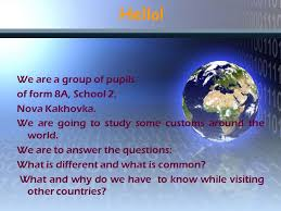 or how not to get into trouble form 8a school 2 hello we are a