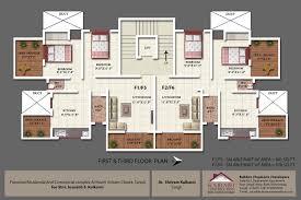 abhimanshree floor plans project 3d views in sangli first third floor plan