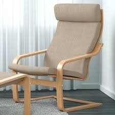 Poang Rocking Chair For Nursery Ikea Rocking Chair Ikea Poang Rocking Chair Nursery Processcodi