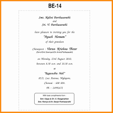 muslim wedding invitation wordings in english choice image