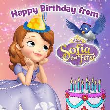 sofia clipart happy birthday pencil and in color sofia clipart