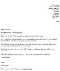 gallery of hegnebyztxsphdkq cover letter example for retail