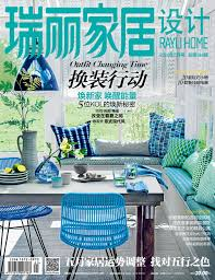 bloomint design u0027s online and print publications interior design
