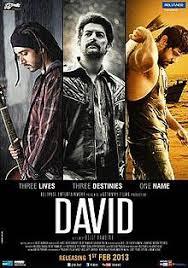indian film gani david 2013 hindi film wikipedia