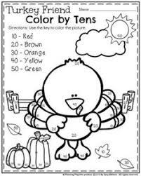 numbers 11 20 games kindergarten apples number games and worksheets