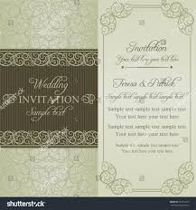 Gold Invitation Card Baroque Wedding Invitation Card Oldfashioned Style Stock Vector