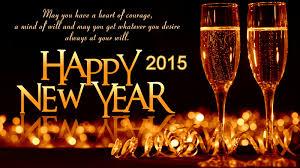 happy new year 2016 celebration home decoration u0026 invitation ideas