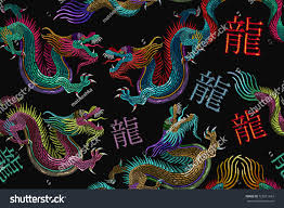 embroidery chinese dragons seamless pattern classical stock vector