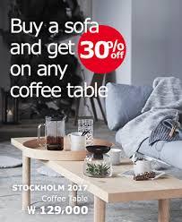I Want To Buy A Sofa Ikea Korea Ikea