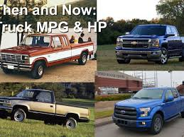 truck power and fuel economy through the years