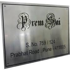 home name board design name board design for home in chennai tamilnadu best home design