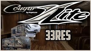 2017 keystone cougar xlite 33res travel trailer lakeshore rv youtube