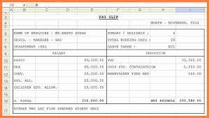 salary receipt template 7 sample salary receipt salary slip