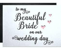 Groom To Bride Wedding Card Groom To Bride Card Etsy