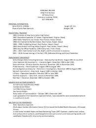 Resume In Deutsch Wireline Operator Resume Sample Http Resumesdesign Com