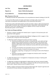 description of job duties for cashier business planning quickbooks software intuit marketplace job