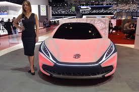 Light Pink Car Edag Light Cocoon Cars Concept 2015 Wallpaper 1920x1280 632700