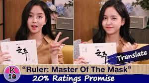 ruler master of the mask ratings promise kim so hyun u0026 yoo seung ho u201cruler master of the