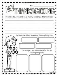 this thanksgiving freebie is for students to reflect on