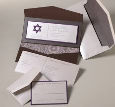 birchcraft bar mitzvah invitations br b deprecated b function ereg replace is deprecated in