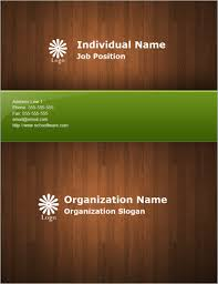 Wood Texture Business Card Free Business Card Templates For Cardworks Business Card Maker