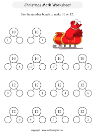 printable christmas addition practice worksheet for grade 1 math