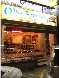 january 2013 naj haus dinner o wan burger haus intrepid journey