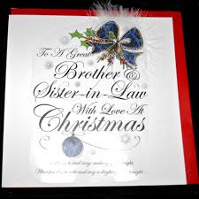 brother u0026 sister in law christmas card large luxurious