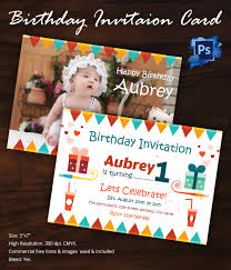Free 1st Birthday Invitation Maker Christmas Party Invitations Animated Disneyforever Hd