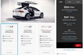you can now customize your tesla model x online smallest battery