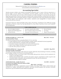 Resume Sample Key Competencies by General Ledger Accountant Resume Sample Resume For Your Job