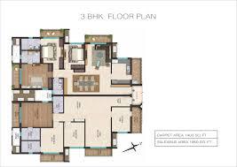 floor plan of af tower metrozone