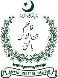 chief justice of pakistan wikipedia