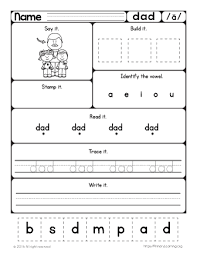 free collection of short vowel worksheets educate creatively