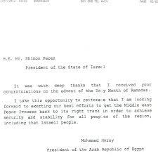 morsi u0027s surprising letter to peres update elder of ziyon
