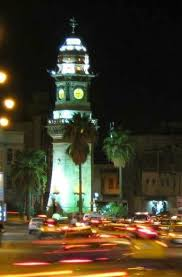 Bab al-Faraj Clock Tower