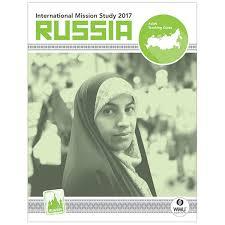 international mission study russia wmu