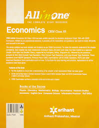 cbse all in one economics class 12th old edition amazon in