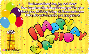 compose card animated happy birthday greeting cards free