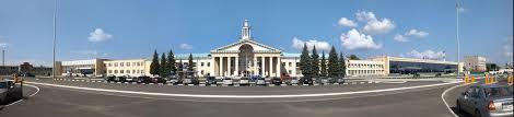 Aéroport de Tcheliabinsk