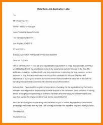of cover letter for sales executive